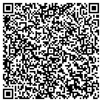 QR-код с контактной информацией организации Этуаль, ЧП
