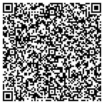 QR-код с контактной информацией организации Промстройуголь, ООО