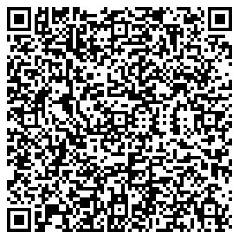 QR-код с контактной информацией организации Штрабаг, ООО