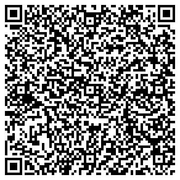 QR-код с контактной информацией организации ЗападИнвестСтрой, ООО
