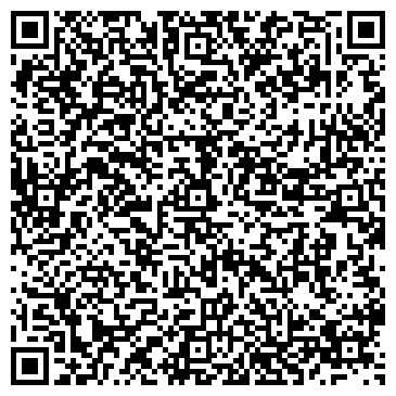 QR-код с контактной информацией организации Шахтостроймеханизация, ООО