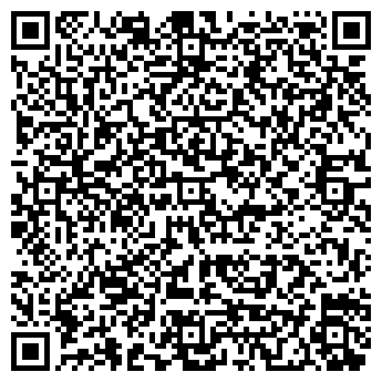 QR-код с контактной информацией организации Строй Буд,ЧП