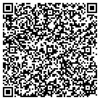 QR-код с контактной информацией организации Пуйда, ЧП
