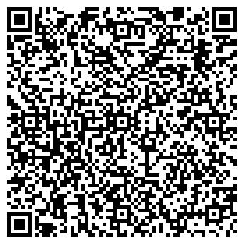 QR-код с контактной информацией организации Конкрит Груп, ООО