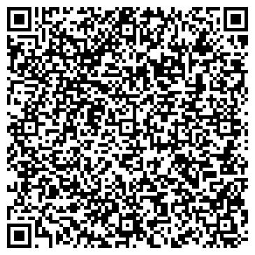 QR-код с контактной информацией организации Галис, ООО