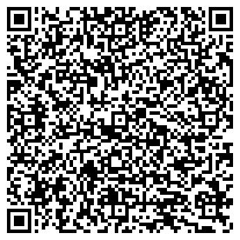 QR-код с контактной информацией организации ОГСМ, ООО