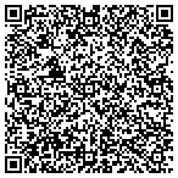 QR-код с контактной информацией организации Сервис, ООО