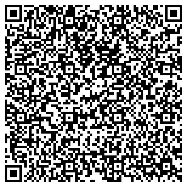 QR-код с контактной информацией организации Лемешко К.С., ЧП (Арталин)