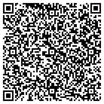 QR-код с контактной информацией организации Техностил, ООО