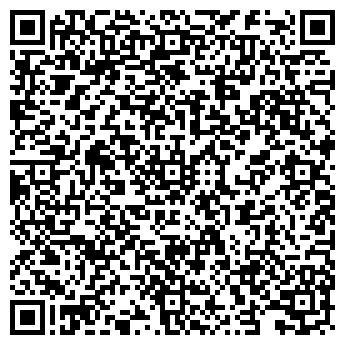 QR-код с контактной информацией организации Алмас (А.Л.М.А.С.), ООО