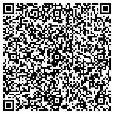 QR-код с контактной информацией организации Стэм ХГСЦ, ООО