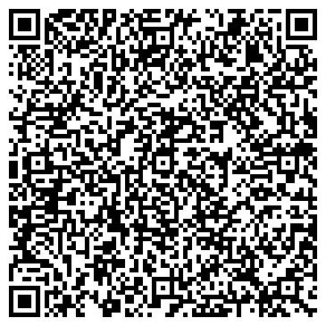 QR-код с контактной информацией организации Кампания Киев Теремок, ЧП Киев
