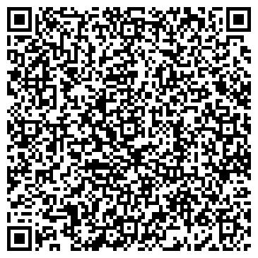 QR-код с контактной информацией организации Лидер Инжиниринг, ООО