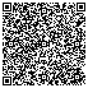 QR-код с контактной информацией организации Бипрокон, ООО