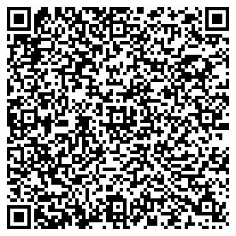 QR-код с контактной информацией организации Арисмаш, ООО