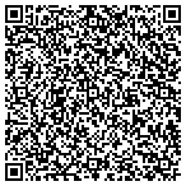 QR-код с контактной информацией организации Транс трейд , ООО