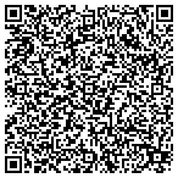 QR-код с контактной информацией организации Антикор, ООО