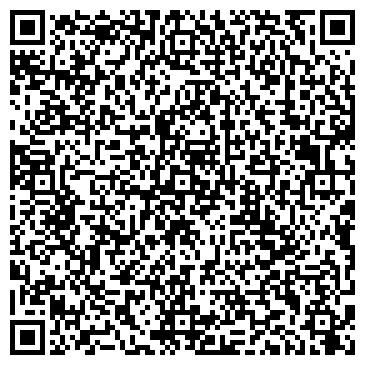 QR-код с контактной информацией организации Асур, ООО