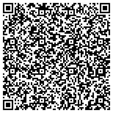 QR-код с контактной информацией организации Волынская Мостостроительная Компания, ООО