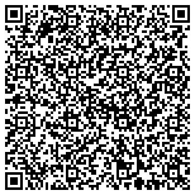 QR-код с контактной информацией организации СтальСтройСервис, ООО