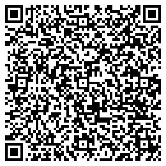 QR-код с контактной информацией организации Сарисса, ООО