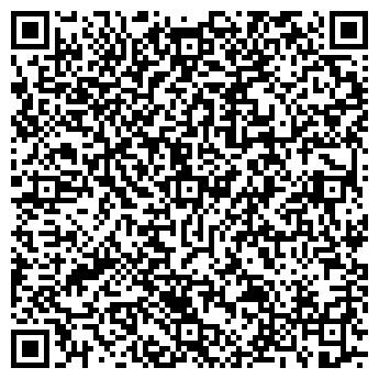 QR-код с контактной информацией организации Кант, ООО