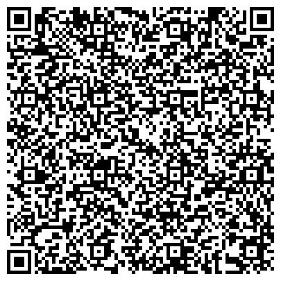 QR-код с контактной информацией организации Цех изделий из металла, ЧП (Цех виробів з металу)