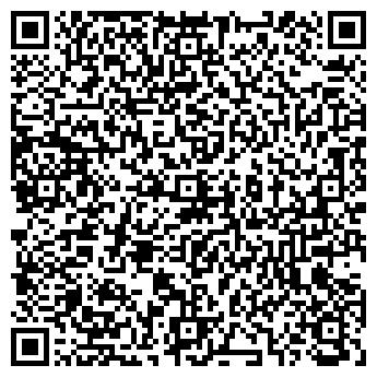 QR-код с контактной информацией организации Интемп, ООО