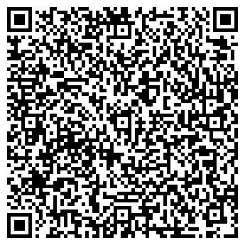 QR-код с контактной информацией организации Рост, ООО