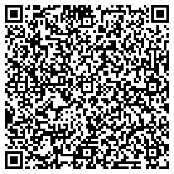 QR-код с контактной информацией организации ДПМ, ООО