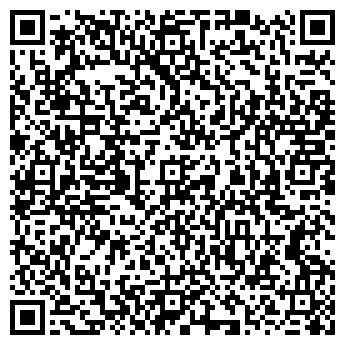 QR-код с контактной информацией организации Лидер Класс, ЧП