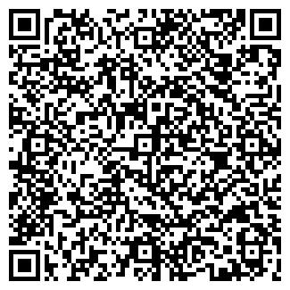 QR-код с контактной информацией организации КАТЕК, ГП