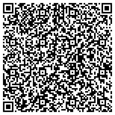 QR-код с контактной информацией организации Промышленный Ремонт, ООО