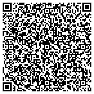 QR-код с контактной информацией организации Лозинский Э.К. ,ЧП