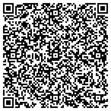 QR-код с контактной информацией организации Айс-Сервис, ООО