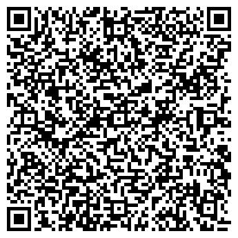 QR-код с контактной информацией организации Левин, ЧП