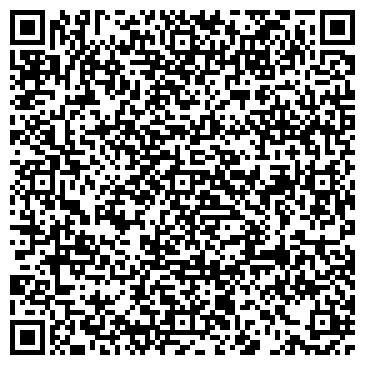 QR-код с контактной информацией организации Крио Инжиниринг, ООО