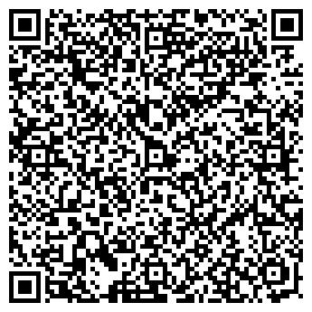 QR-код с контактной информацией организации Стара Фортеця, ЗАО