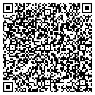 QR-код с контактной информацией организации Су Стил Компани (Sioux Steel Company)