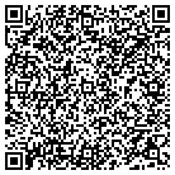 QR-код с контактной информацией организации Андросов,ЧП