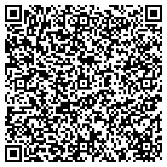 QR-код с контактной информацией организации Тос, ООО