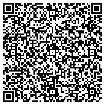 QR-код с контактной информацией организации Аеон груп, ООО