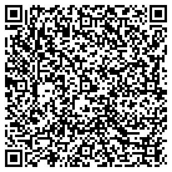 QR-код с контактной информацией организации Ингредиент, ЧП