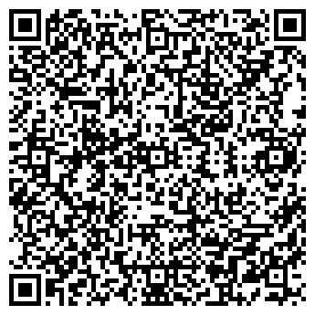 QR-код с контактной информацией организации ЗавЛаб, ООО
