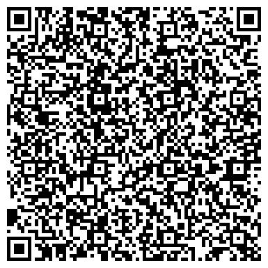 QR-код с контактной информацией организации Интер Авиа Инвест, ООО
