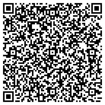 QR-код с контактной информацией организации ИМВО, Научно-производственное предприятие