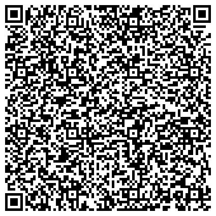 QR-код с контактной информацией организации Украинский научно-исследовательский и проектный институт стальных конструкций им. В.Н. Шимановского, ОАО