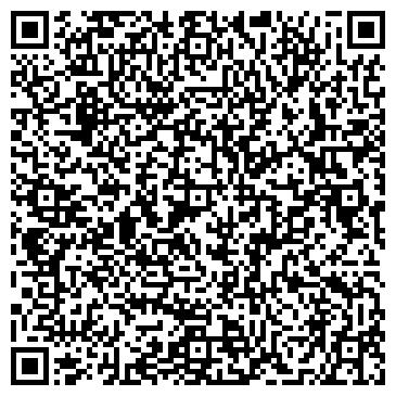QR-код с контактной информацией организации Литтех, ООО