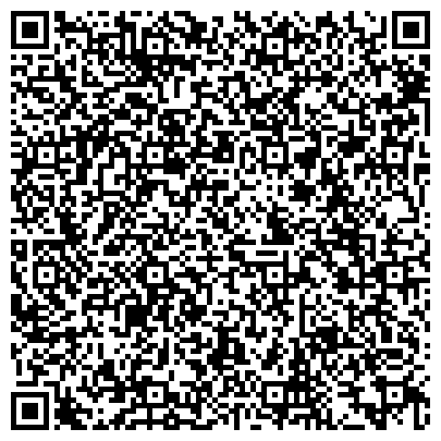 QR-код с контактной информацией организации Ремонтно-механический завод, ПАО