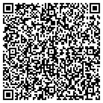 QR-код с контактной информацией организации Глиаф, ООО